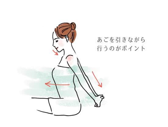 背中と肩のストレッチ