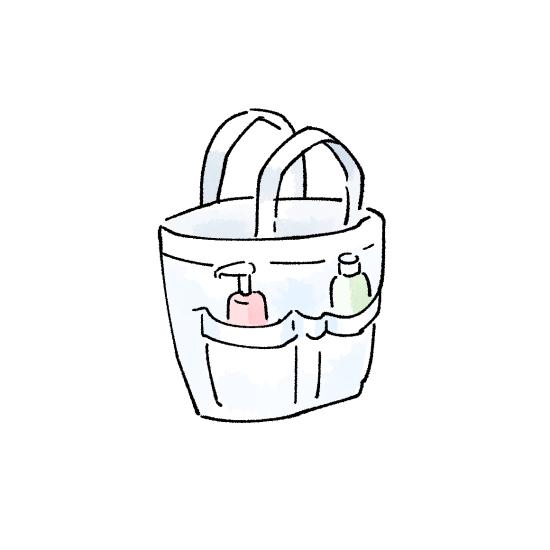 シャワー用バッグ011022