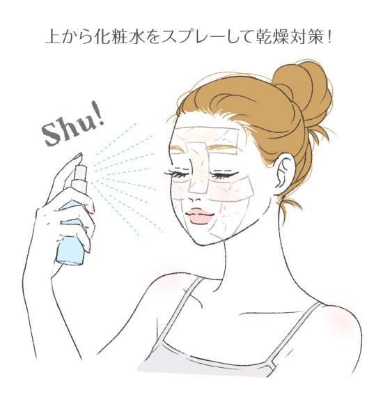 上から化粧水をスプレー