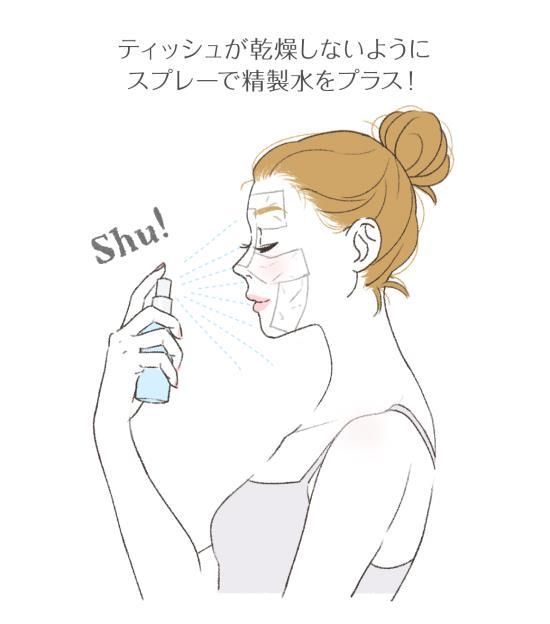 スプレーで精製水をプラス