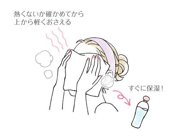 基本の蒸しタオルの使い方