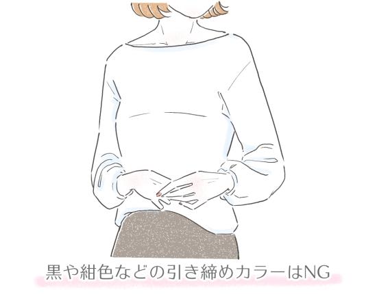 白い服は胸を大きく見せることが出来る0412110