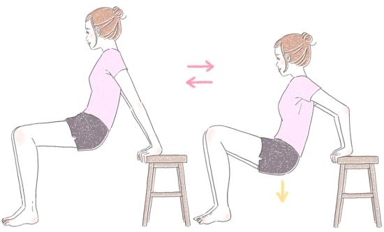 椅子を使って小胸筋を鍛える方法1010111