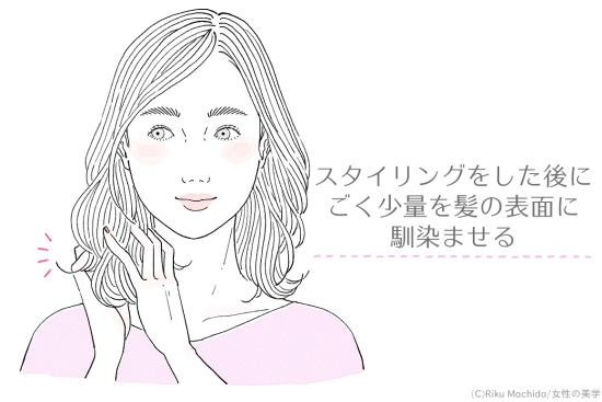 シアバターを髪のスタイリングに使う