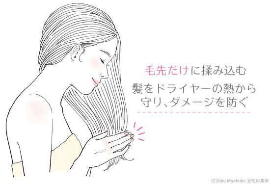 シアバターをヘアケアに使う