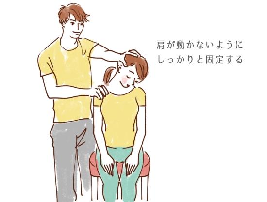 首のこりストレッチ94651