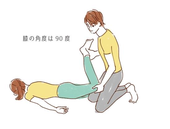 ふくらはぎのストレッチ946510