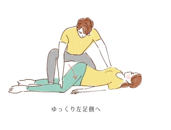 お尻のストレッチ946512