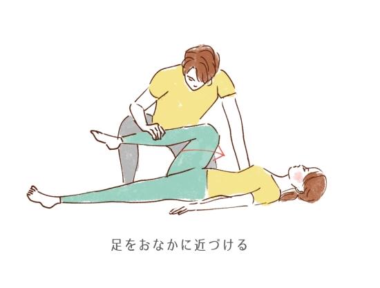 お尻のストレッチ946513