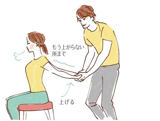 肩のストレッチ94652
