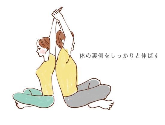 肩と背中のストレッチ94653