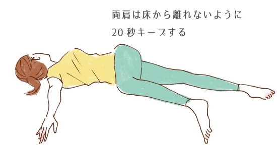 足クロスのひねりと両ひざを抱えるポーズ13414