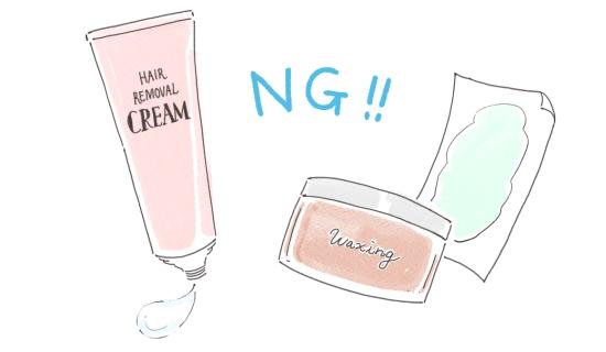 顔への除毛クリームの使用はNG93952