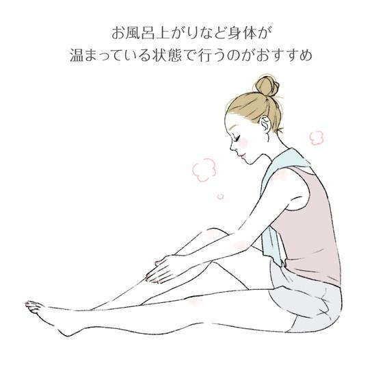 お風呂上がりに足のマッサージをする女性