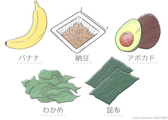 水溶性食物繊維が多く含まれる食材の紹介