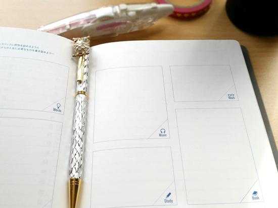 自分にとって大切なものを書き留めるページ