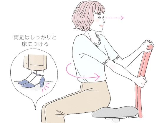 腰痛に効果的なウエストひねりのストレッチ手順