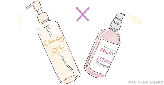 クレンジングや乳液は使わない