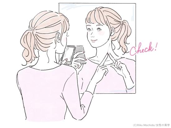 自分の顔を鏡でチェック