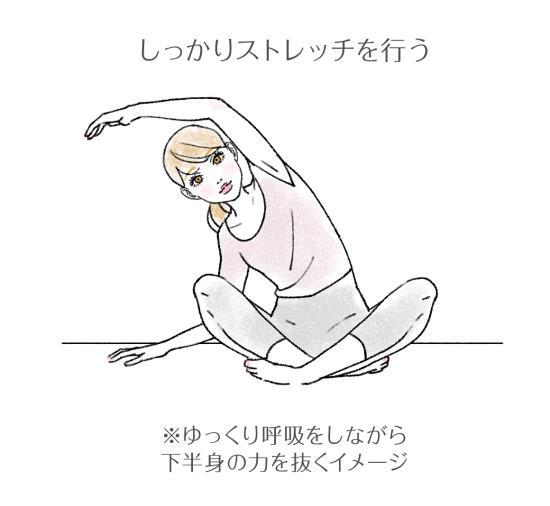 足上げ腹筋の前後にストレッチをする