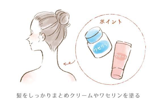 肌を傷めないようにワセリンやシェービングクリームを塗る