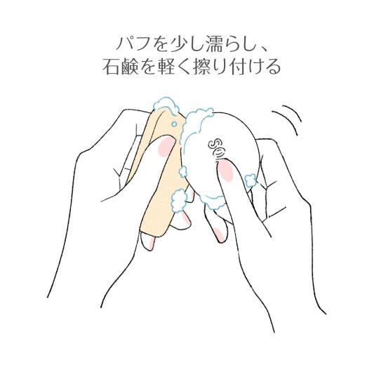 固形石鹸を使う場合