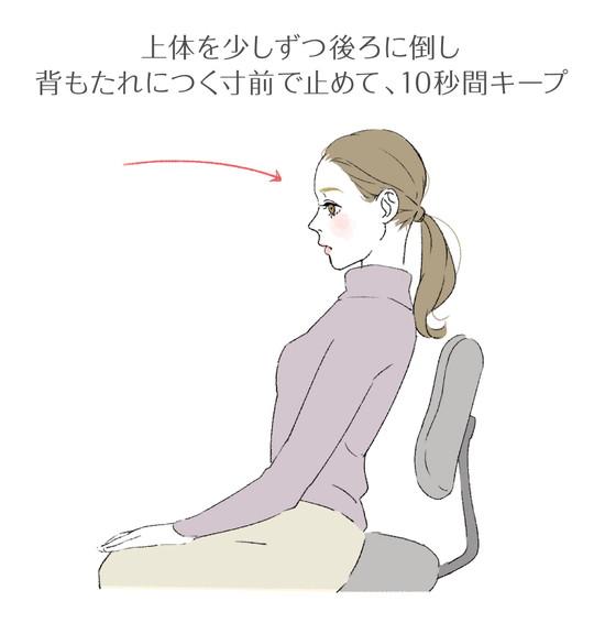 座ったまま腹筋