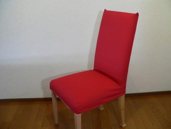 手作り椅子カバー